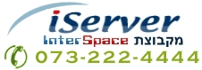 iServer מקבוצת InterSpace, 073-222-4444